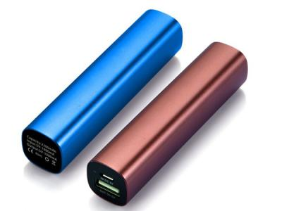 Customizable cheap 2200mah power bank